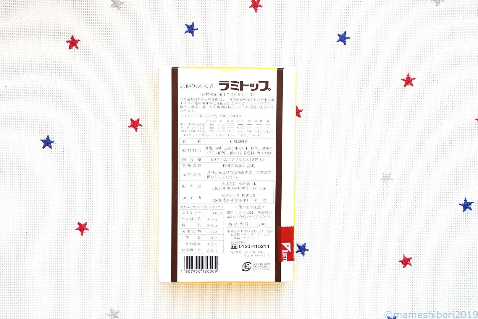 BD8A178C-7772-4121-BB2A-10C3E8BF7442