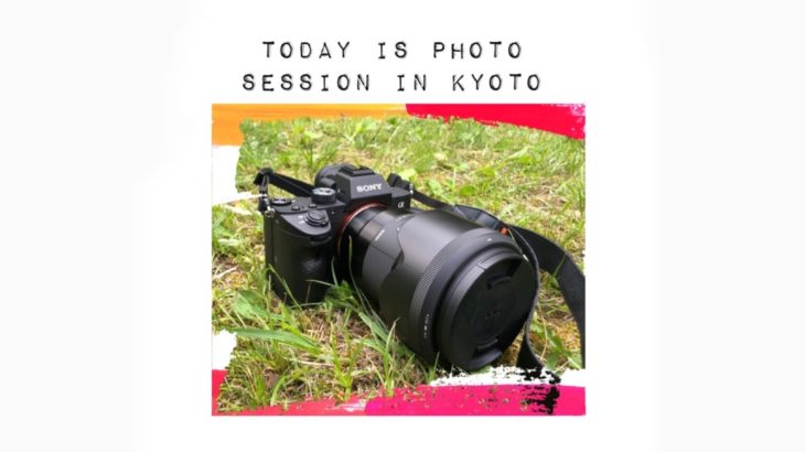 ヨドバシカメラ京都大撮影会 2019 感想まとめ