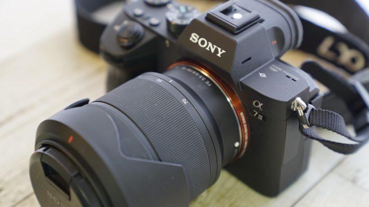 【 夜景撮影 作例有り 】おすすめミラーレス一眼レフカメラでノイズに強いSONYα7ⅲどこまで高感度が写真として使えるか試してみた!