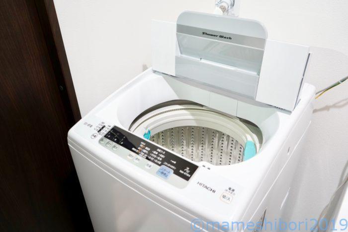 HITACHI 洗濯機 白い約束 NW-R704-W
