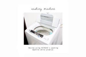 HITACHI 洗濯機 白い約束 NW-R704-Wを約8ヶ月使用の口コミ レビュー
