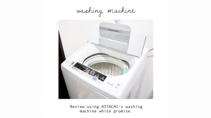 HITACHI 洗濯機 白い約束 NW-R704-W  を10日間使用【口コミ レビュー】