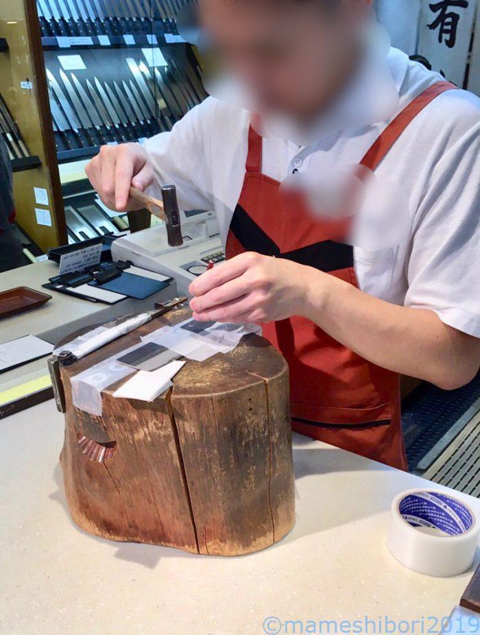 京都 有次で包丁を研ぎに出しました!【2019年値段と納期】
