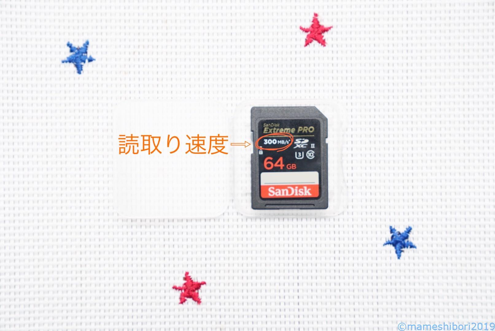 8A97D79C-FCB0-4AB3-8B0F-EE8BC431F5DC