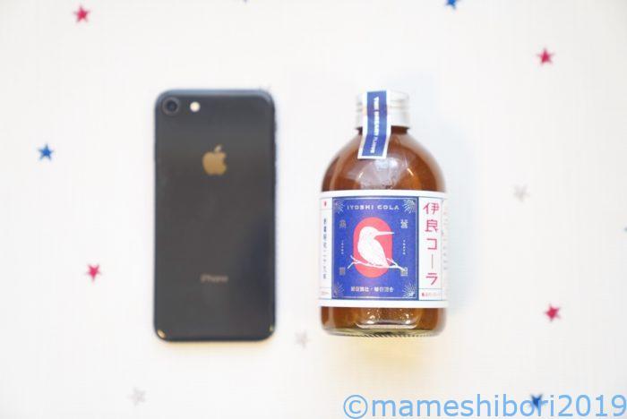 クラフトコーラの伊良コーラ「魔法のシロップ」Mサイズ (250 ml)