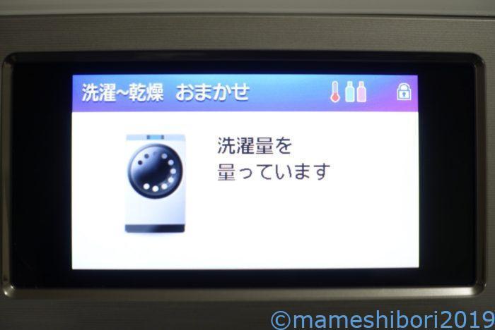 パナソニックのドラム式洗濯機NA-VX900AL/Rの洗剤自動投入