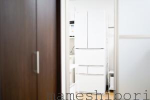 東芝 冷蔵庫 ベジータ VEGETA GR-R460FK