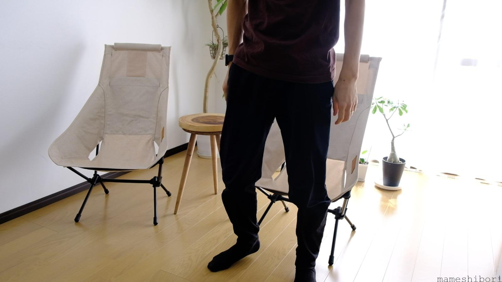 Helinox-chairtwohome-howtostand3