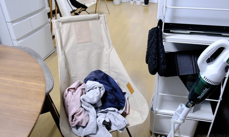 Helinox-chairtwohome-laundrybasket
