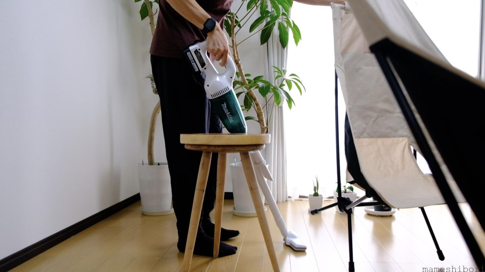 Helinox-chairtwohome-vacuumcleaner